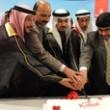 Linie Emirates lądują w Afganistanie